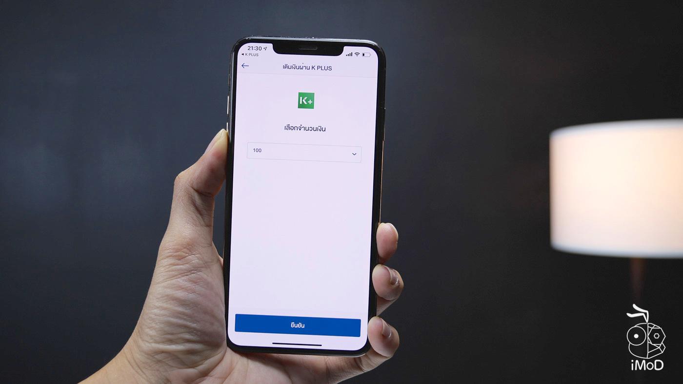 Ptt Blue Connect E Wallet Review 1011565