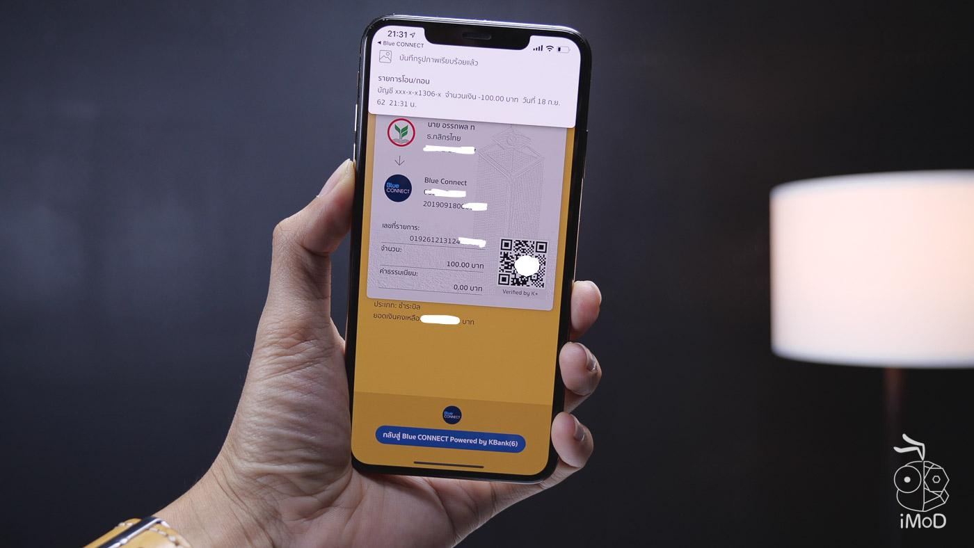 Ptt Blue Connect E Wallet Review 1011570