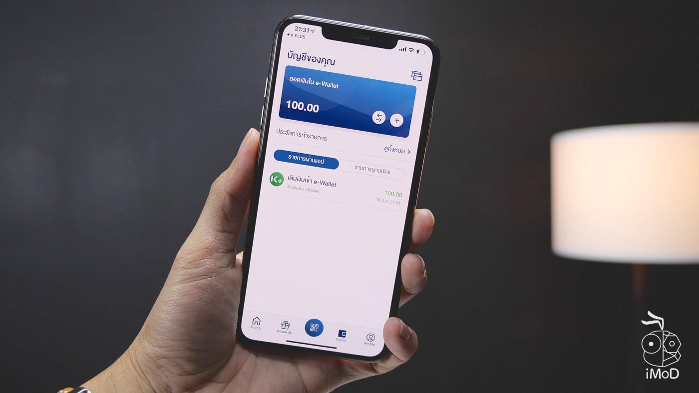 Ptt Blue Connect E Wallet Review 1011574