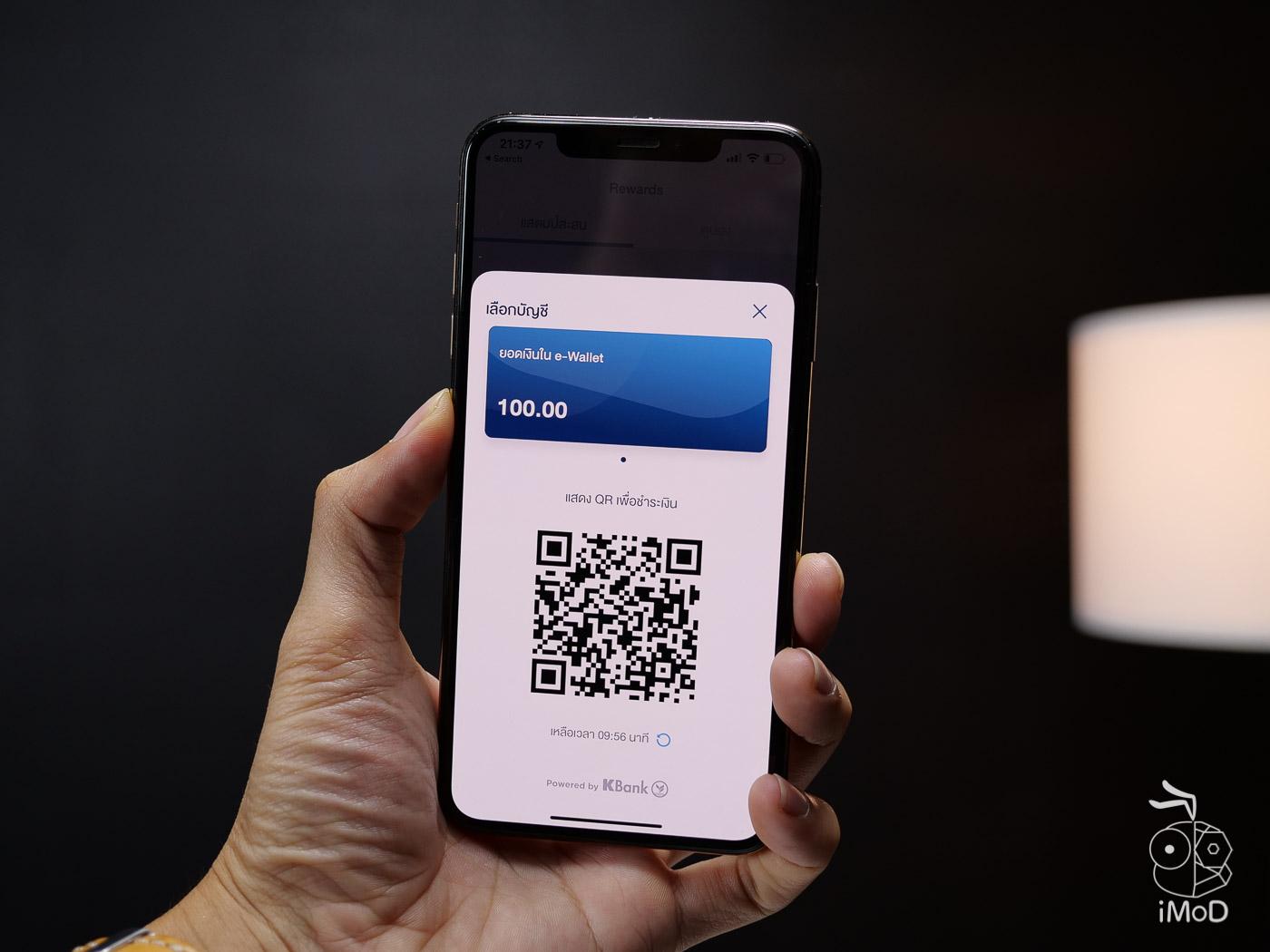 Ptt Blue Connect E Wallet Review 1011588