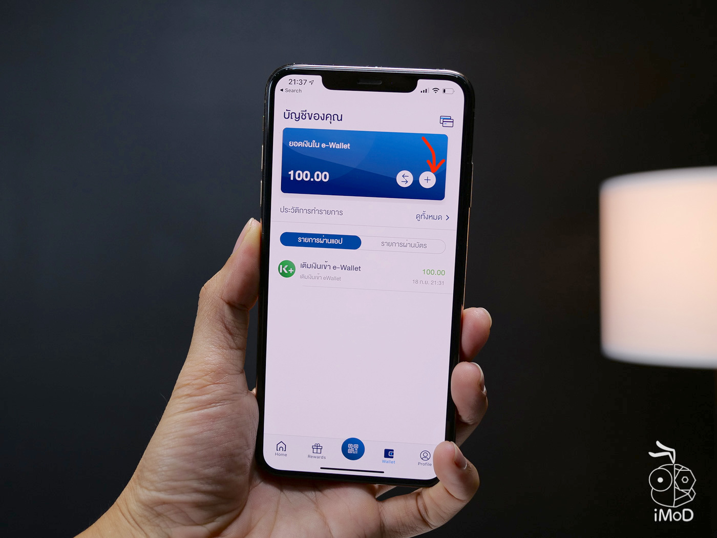 Ptt Blue Connect E Wallet Review 1011590
