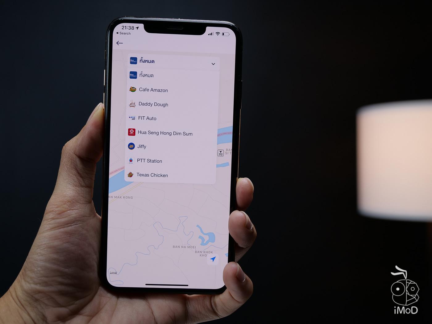 Ptt Blue Connect E Wallet Review 1011595