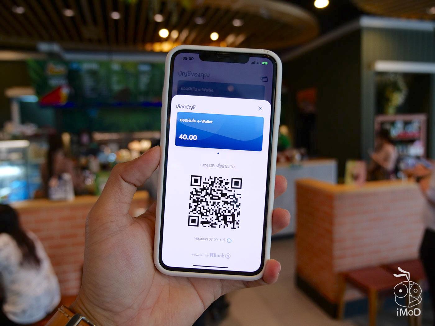 Ptt Blue Connect E Wallet Review 1011624