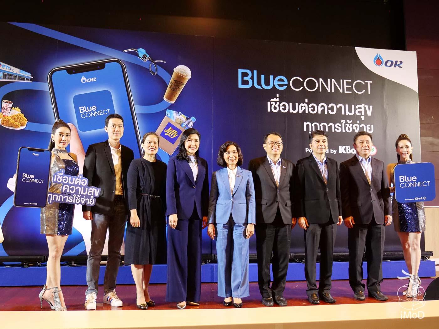 Ptt Blue Connect E Wallet Review 1011791