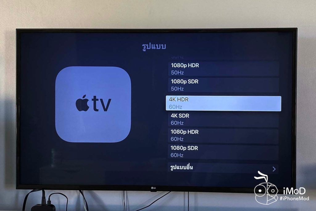 Review Apple Tv 4k With Tvos 13 13