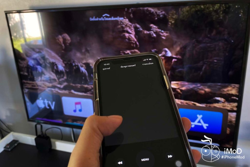Review Apple Tv 4k With Tvos 13 17