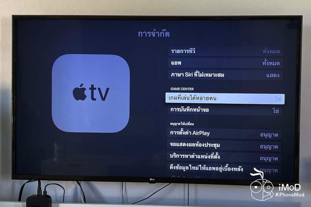 Review Apple Tv 4k With Tvos 13 19