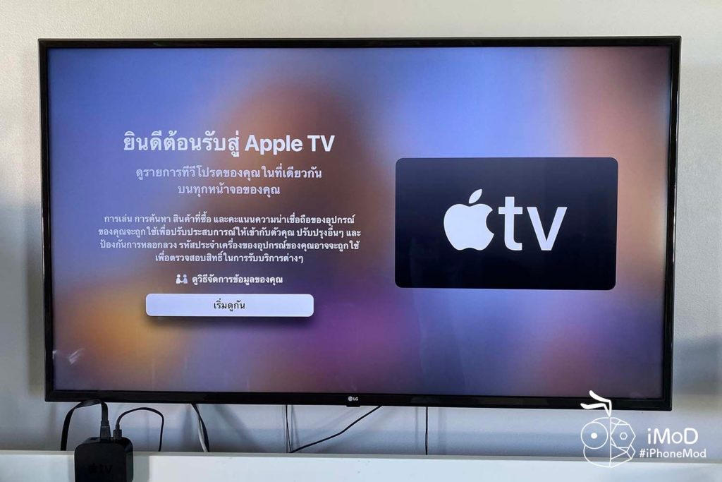 Review Apple Tv 4k With Tvos 13 2