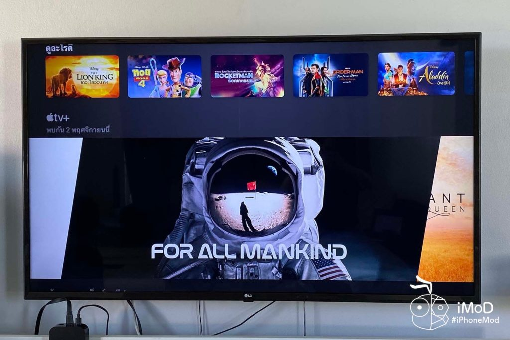 Review Apple Tv 4k With Tvos 13 5