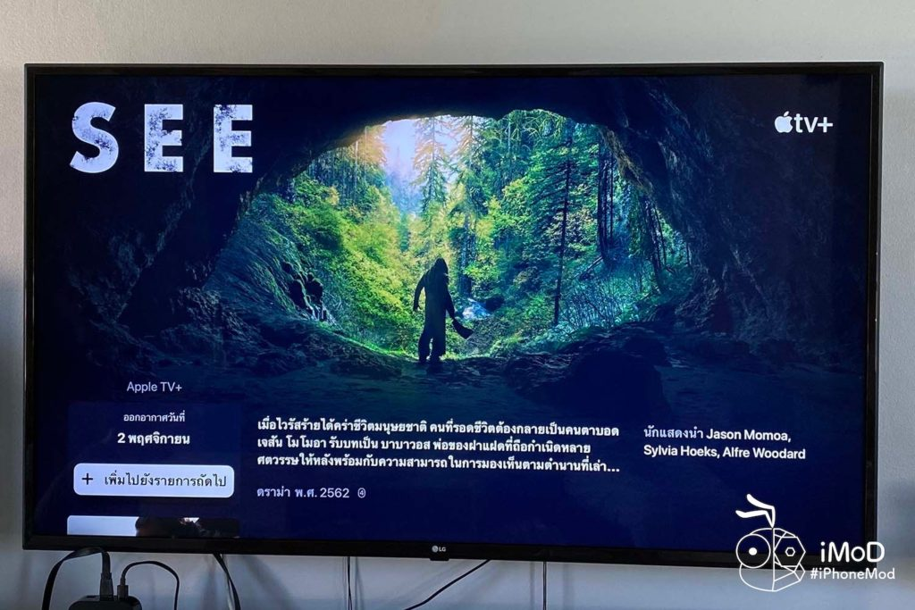 Review Apple Tv 4k With Tvos 13 7