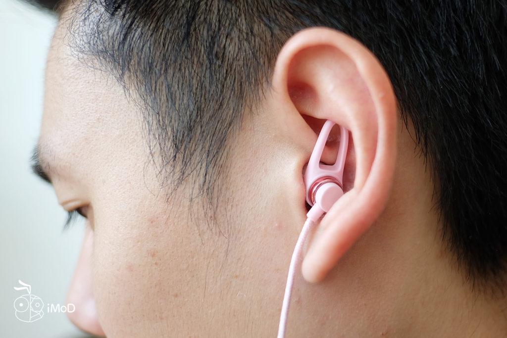 Sudio Tio Bluetooth Speaker Review 11