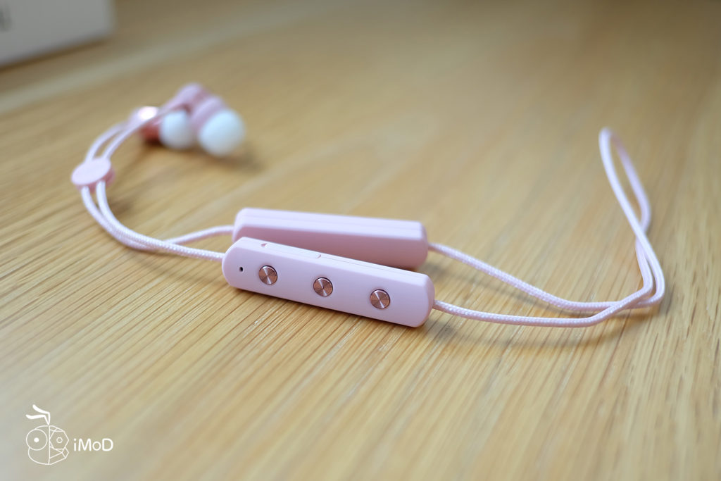 Sudio Tio Bluetooth Speaker Review 17