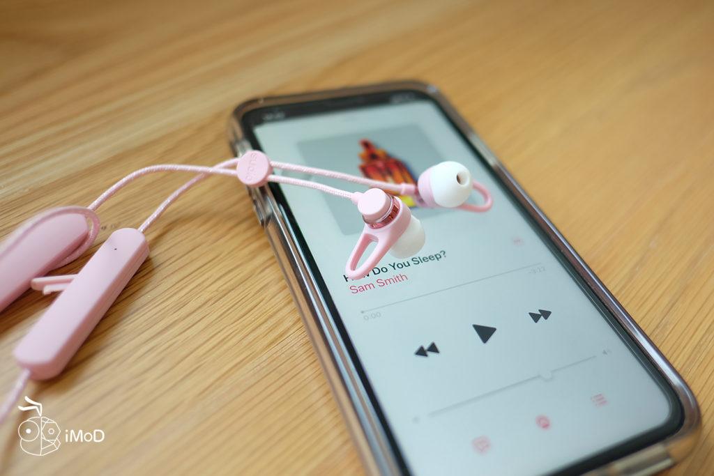 Sudio Tio Bluetooth Speaker Review 24