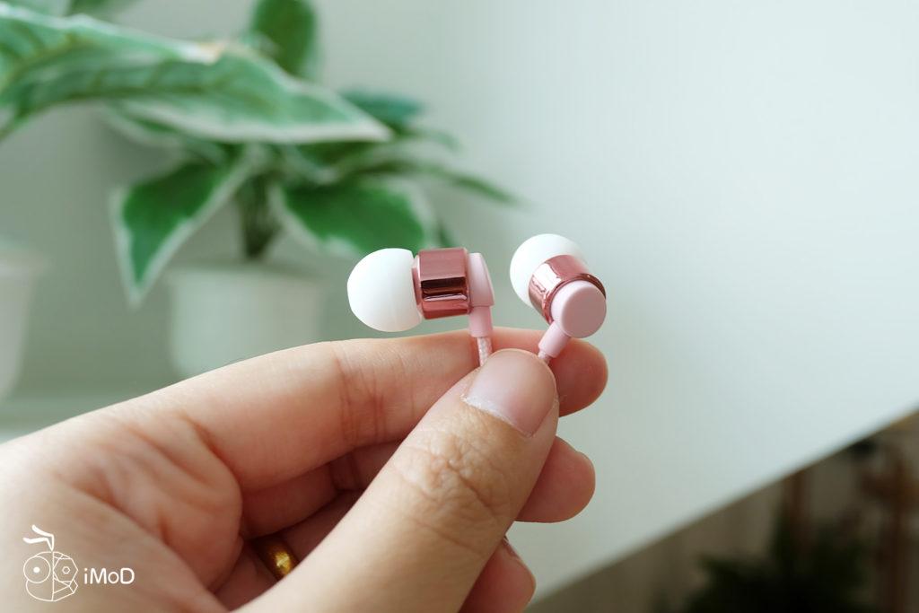 Sudio Tio Bluetooth Speaker Review 29