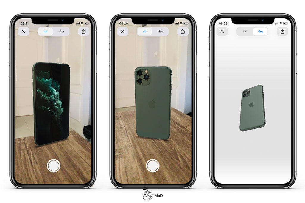View Iphone 11 Pro With Ar Preview 2