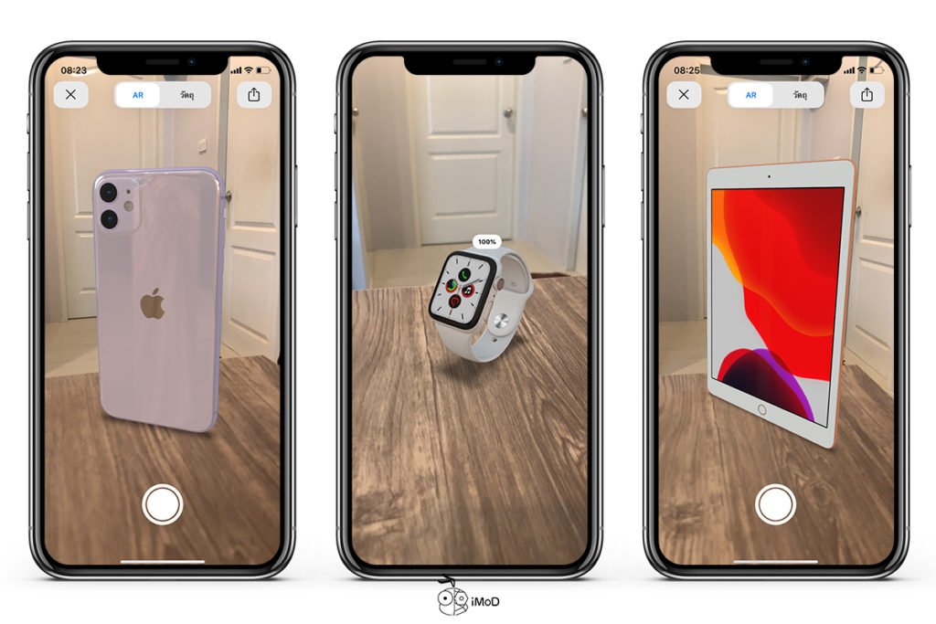 View Iphone 11 Pro With Ar Preview 3