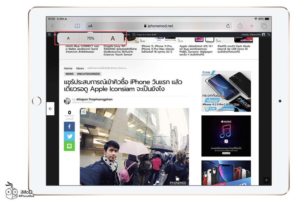 Whats New In Safari App Ipados 13 1