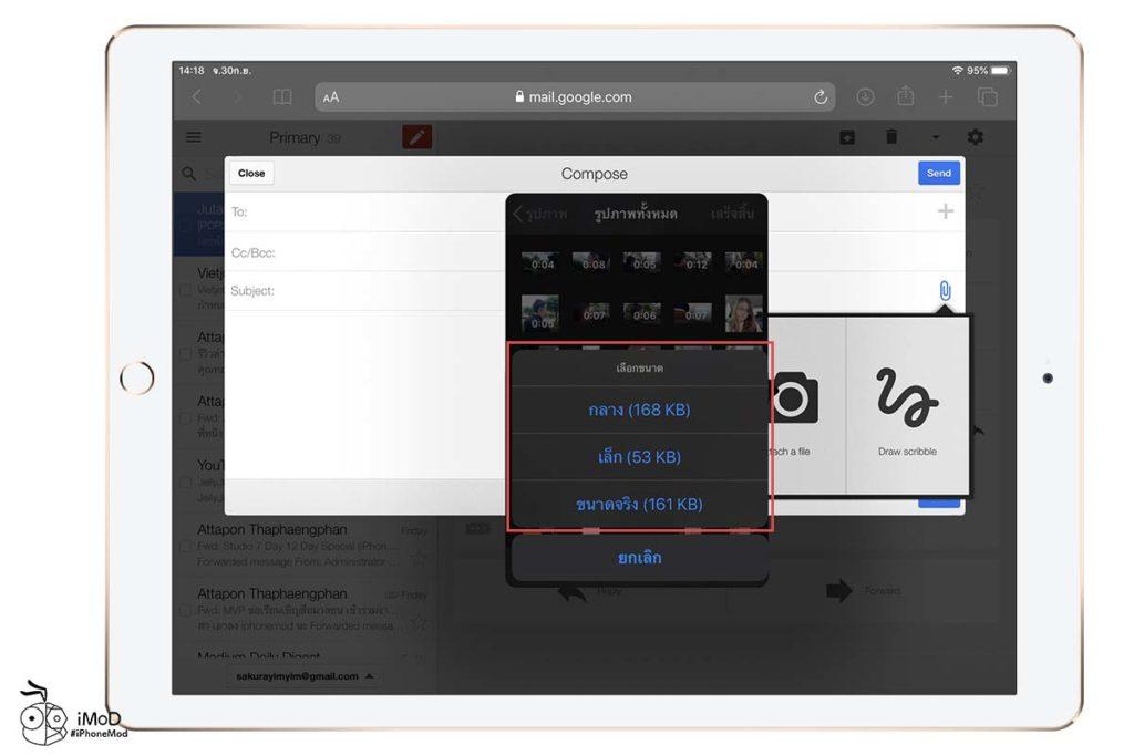 Whats New In Safari App Ipados 13 4