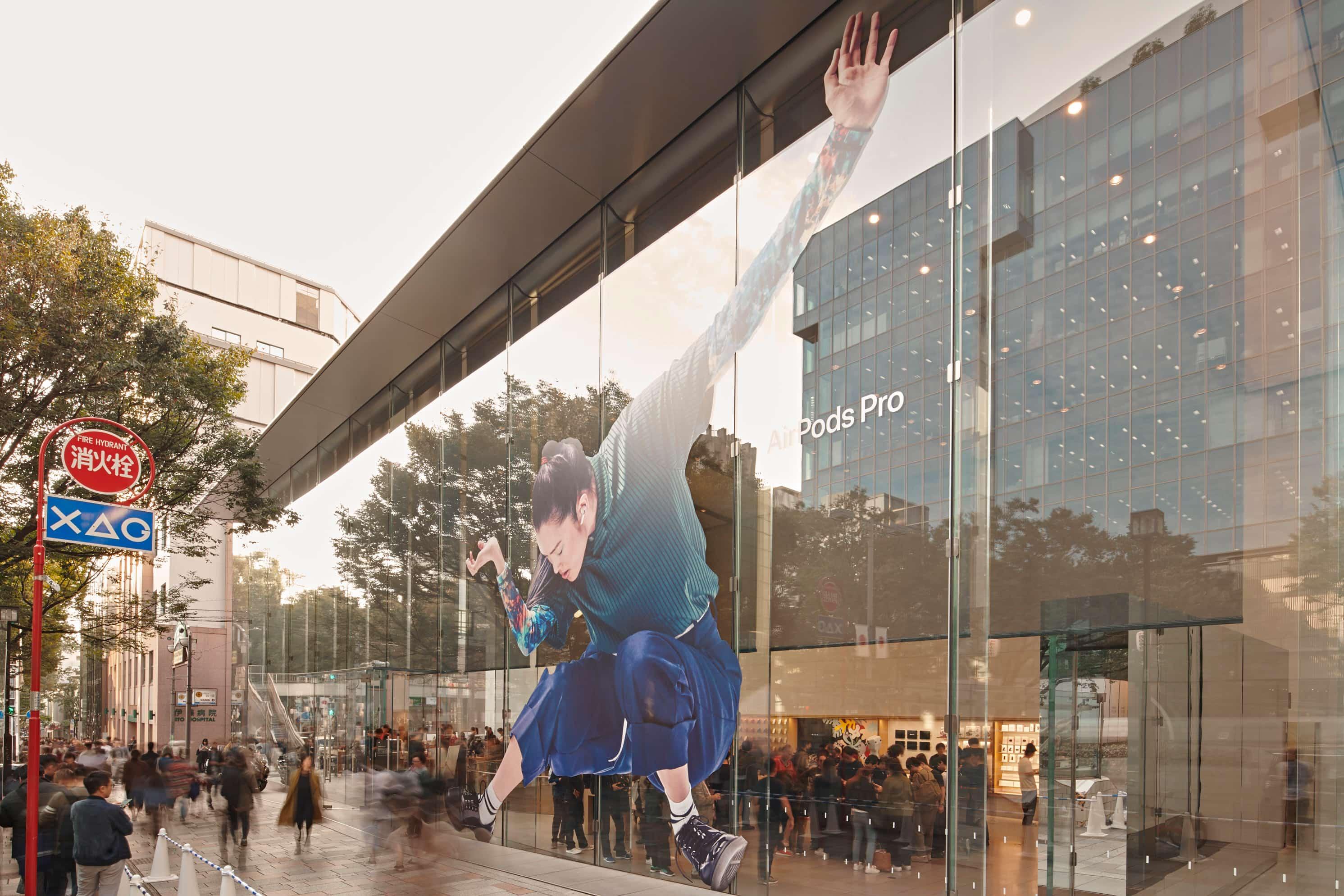 Apple Airpod Pro Launch Tokyo Window Graphic 10302019