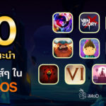 Cover 10 The Best Game For Ipad 01