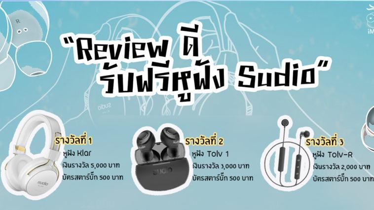 Cover Sudio 01
