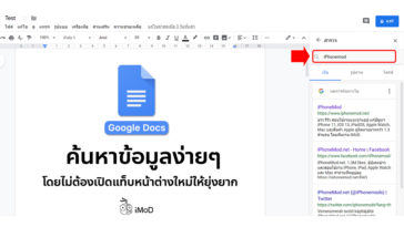 Cover Teb Search Google Drive01