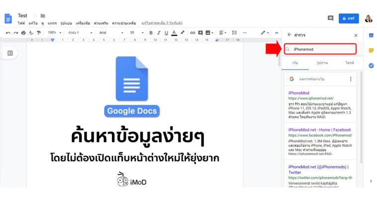 Cover Teb Search Google Drive01