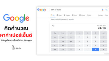 Cover Tips Search Google