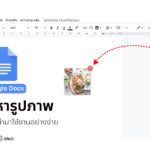 Cover Tips Insert Images For Google Docs
