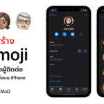 Cover Create Emoji For App Contacts01
