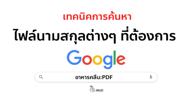 Cover How To Find File Google 01