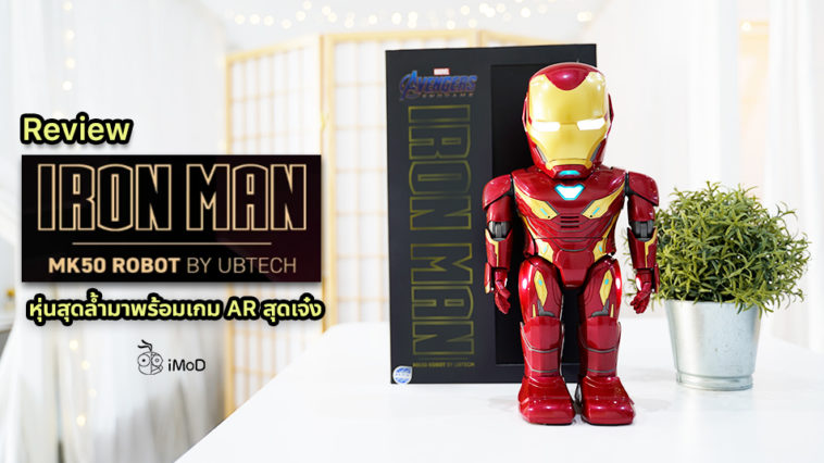 Cover Ironman