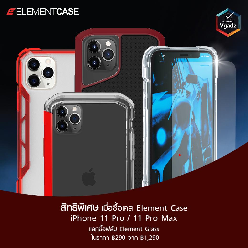 Ecfilm Iphone 11pro Max