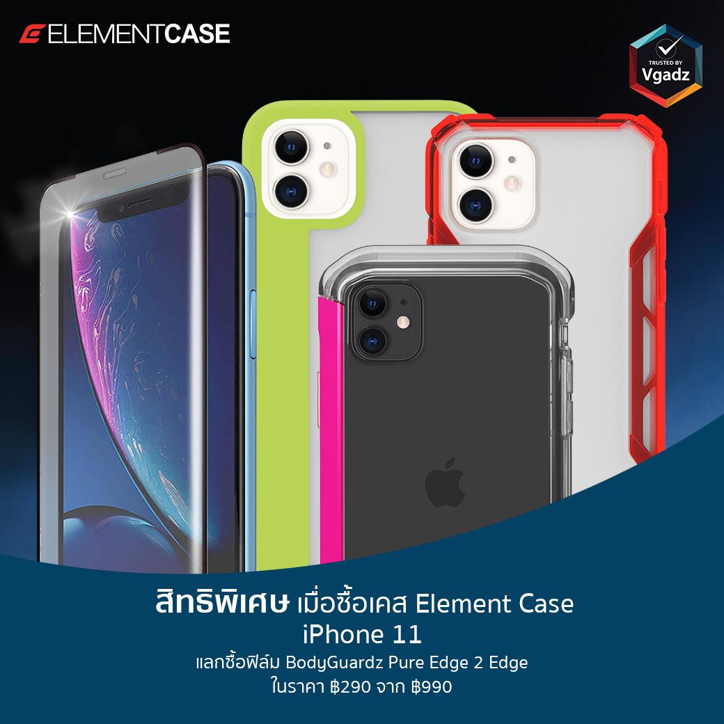 Ecfilm Iphone 11