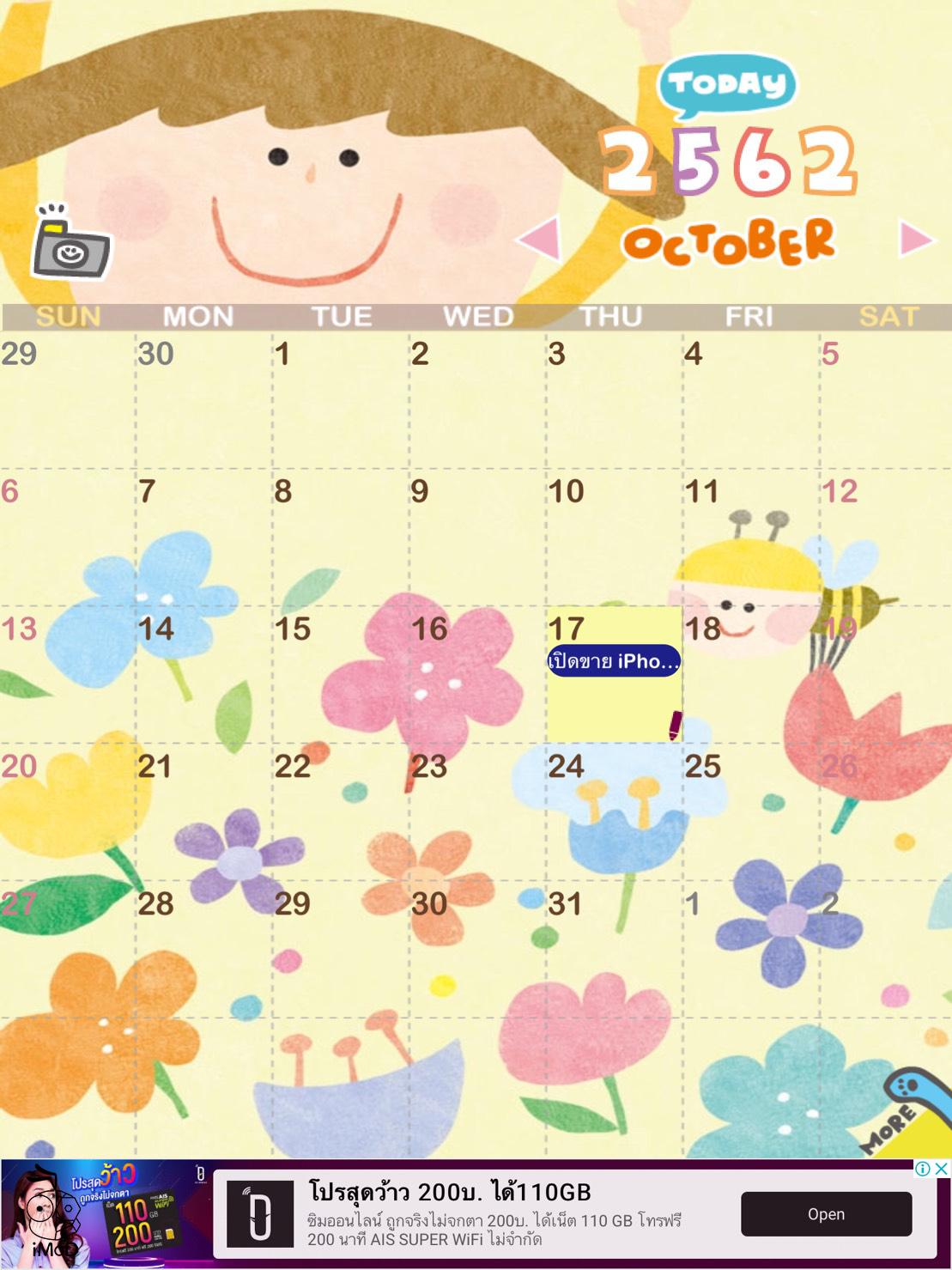 P714 Calendar Review 02