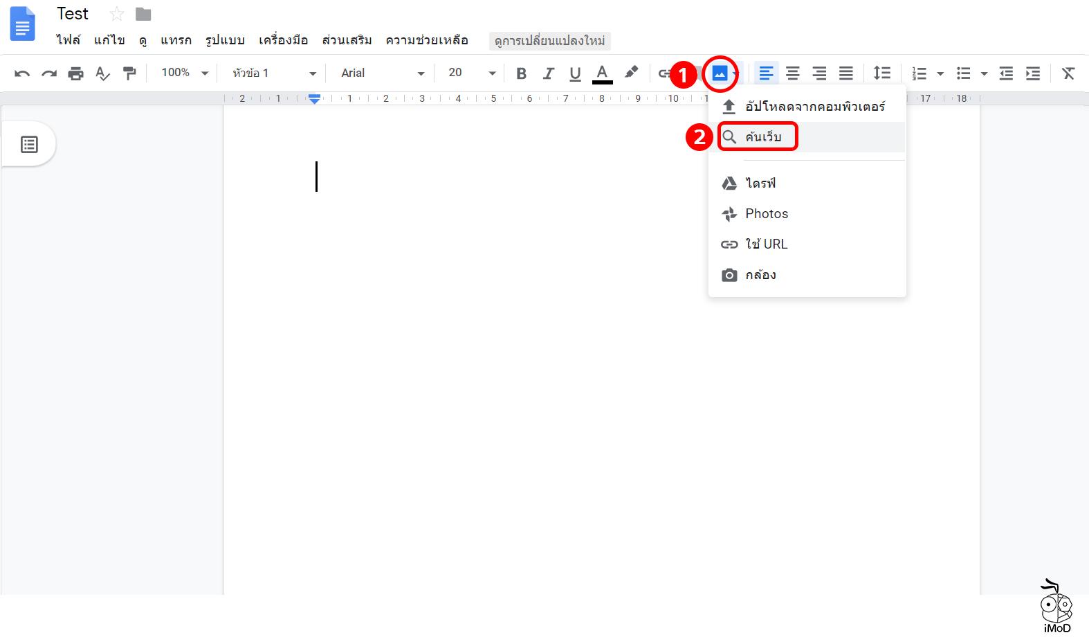 Tips Insert Images For Google Docs 01