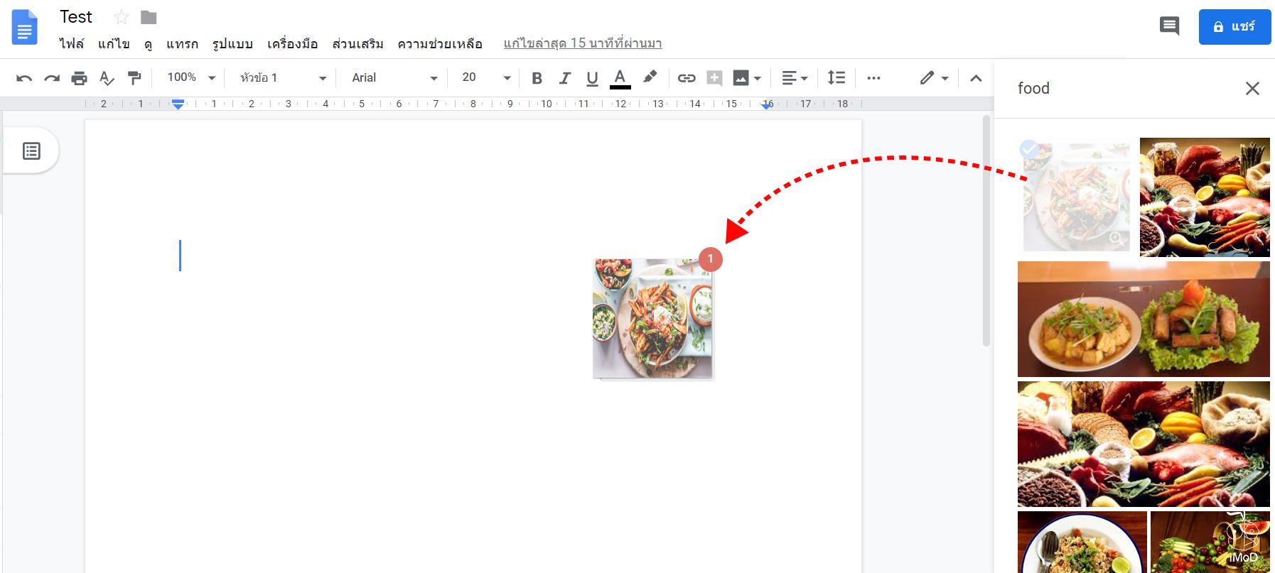 Tips Insert Images For Google Docs 02