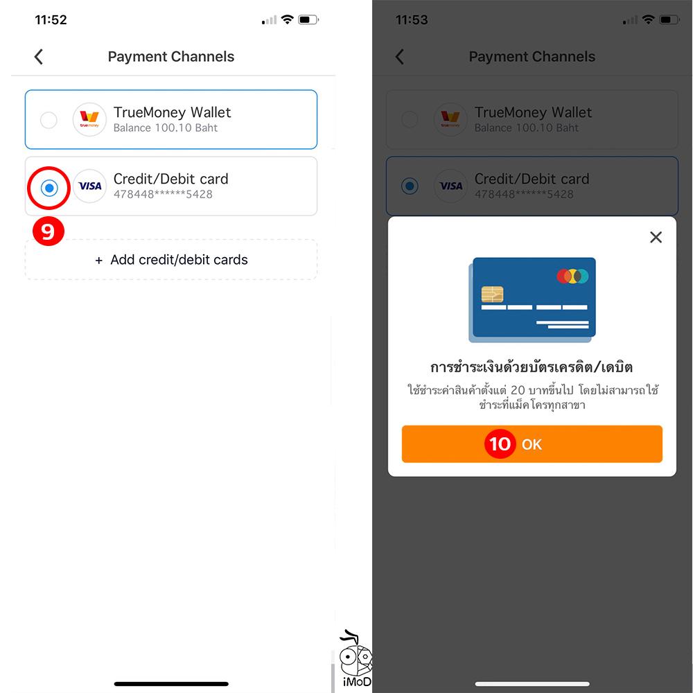 Truemoney Wallet X Credit Card 06