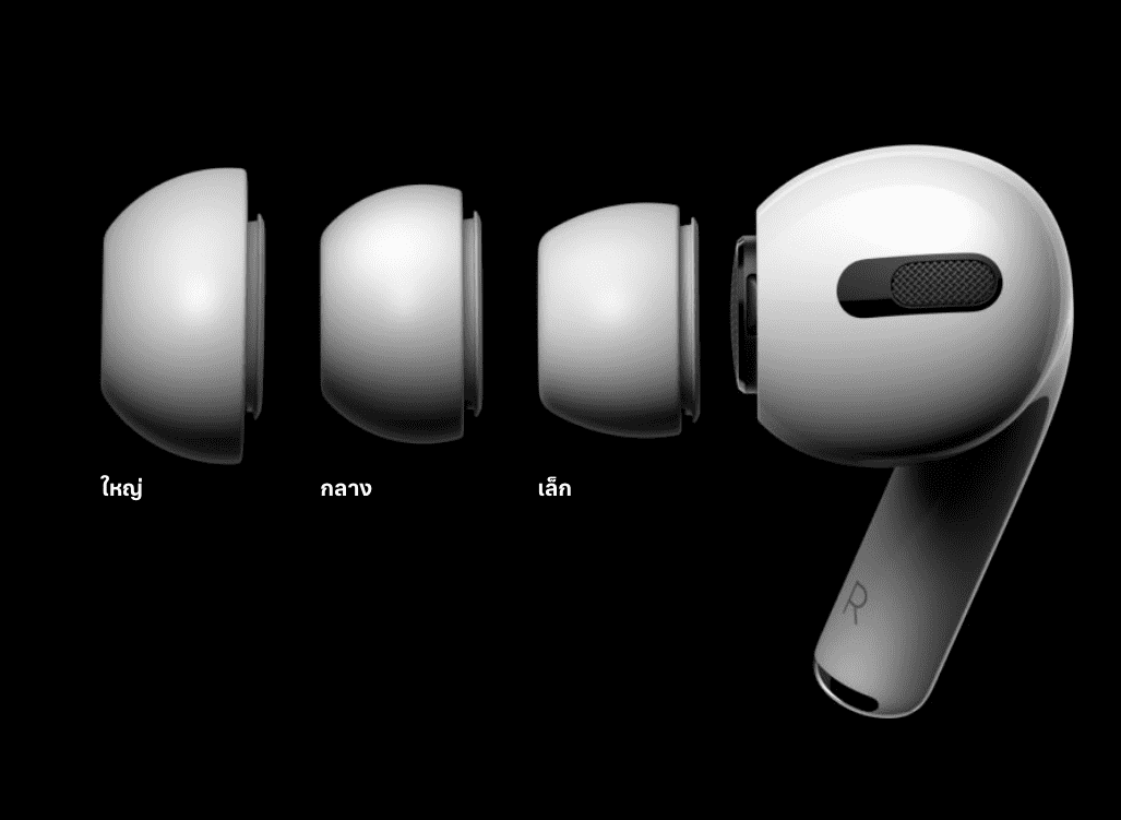 Airpods Pro Img 5