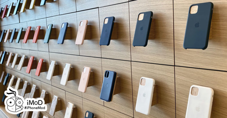 Apple And Retail Released Case For Iphone 11 Iphone 11 Pro