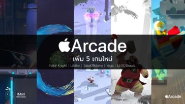 Apple Arcade Add New Games 25 10 2019