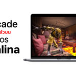 Apple Arcade Macos Catalina Released