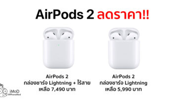 Apple Discount Airpods 2 Apple Store Online Th