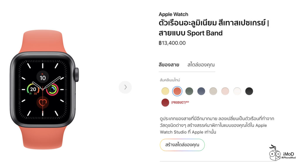 Apple Pre Order Apple Watch Series 5 Apple Store Online Thailand 1