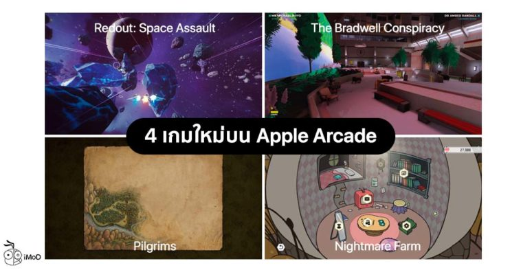 Apple Release 4 New Game In Apple Arcade