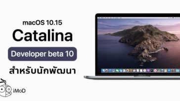 Apple Release Macos 10 15 Catalina Developer Beta 10