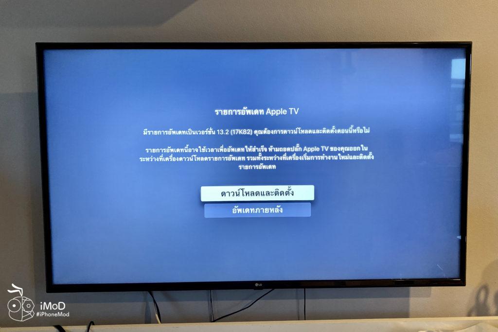 Apple Released Tvos 13 2 1