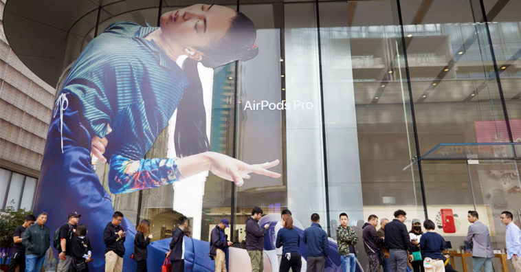 Apple Share Airpods Pro Arrive In Stores Around The World