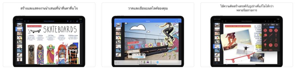 Apple Update Keynote Numbers Pages App Version 5 2 1