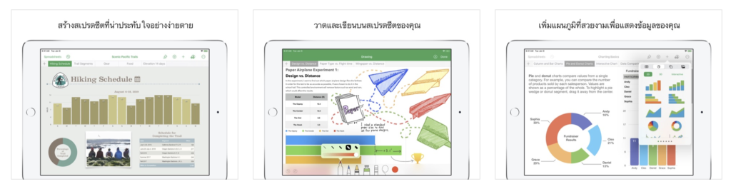 Apple Update Keynote Numbers Pages App Version 5 2 2